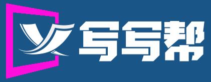 泽尼作文网